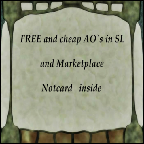 Free and cheap AOs