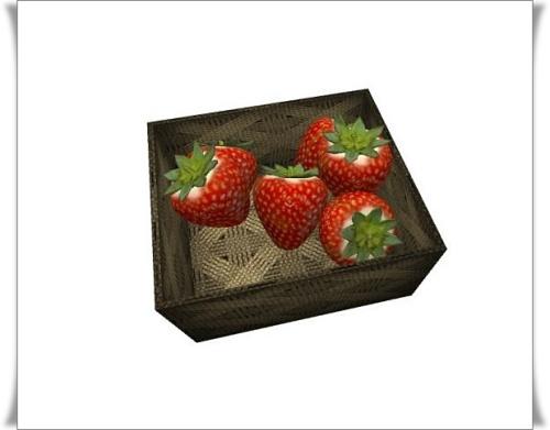 CJSF - (Strawberry Box)