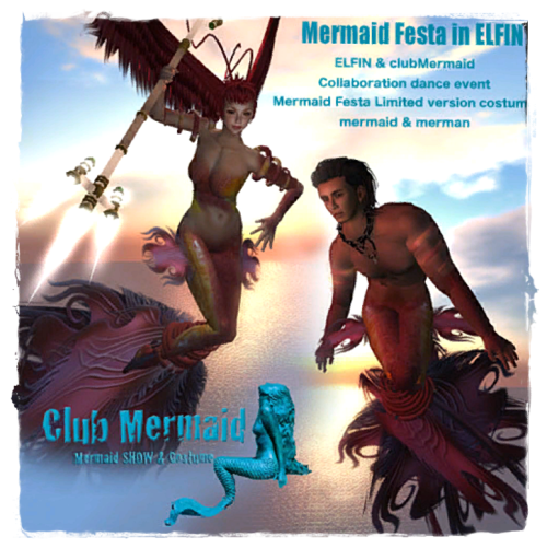 clubMermaid - FREEBIE8