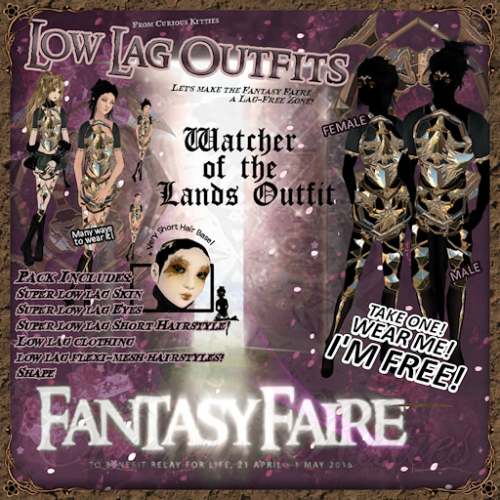 Watcher of the Lands Low Lag Outfits