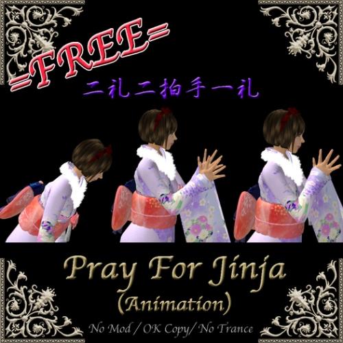 miroku-pray-for-jinjafree