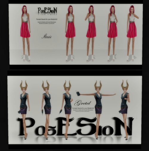 posesion-group-gift1